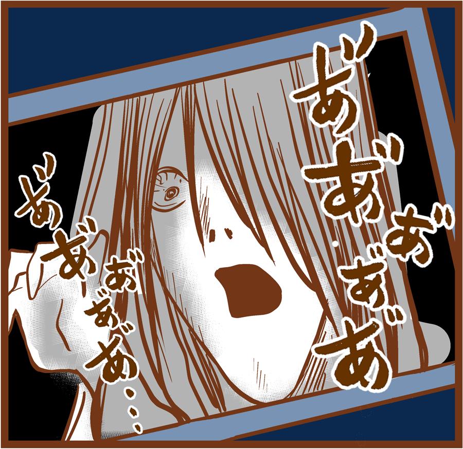 m-shinrei9-003[1]