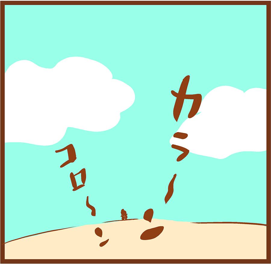mankitsu_00001[1]