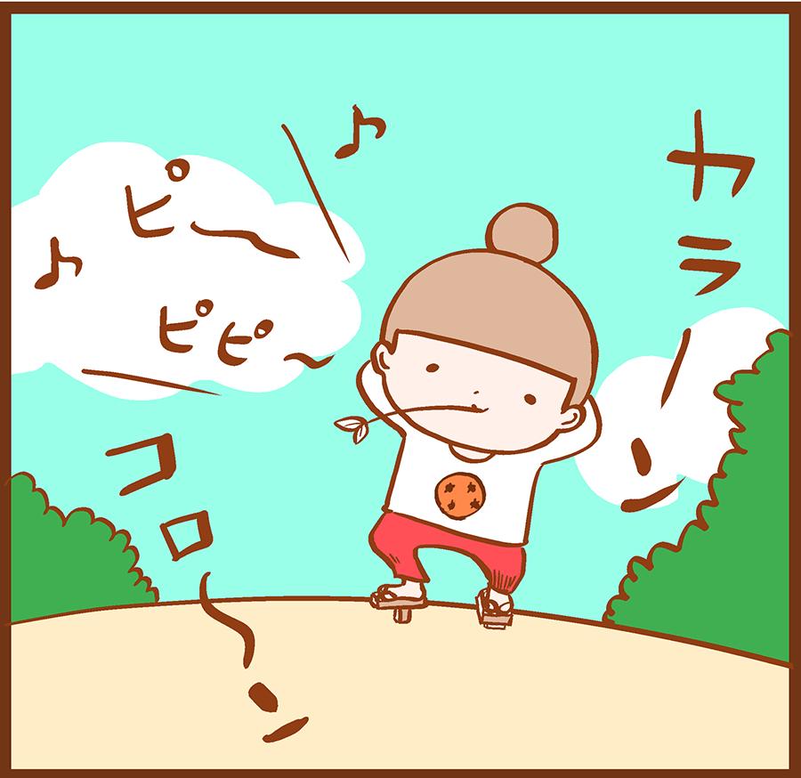 mankitsu_00002[1]