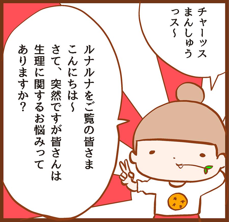 mankitsu_00005[1]