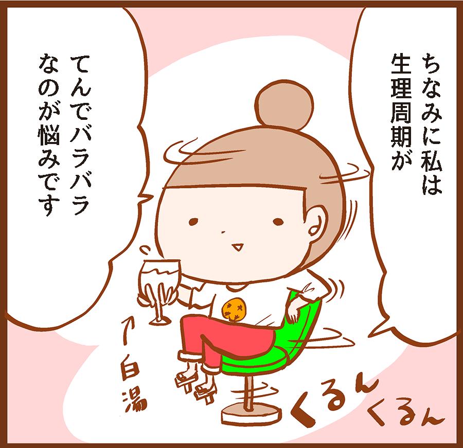 mankitsu_00006[1]
