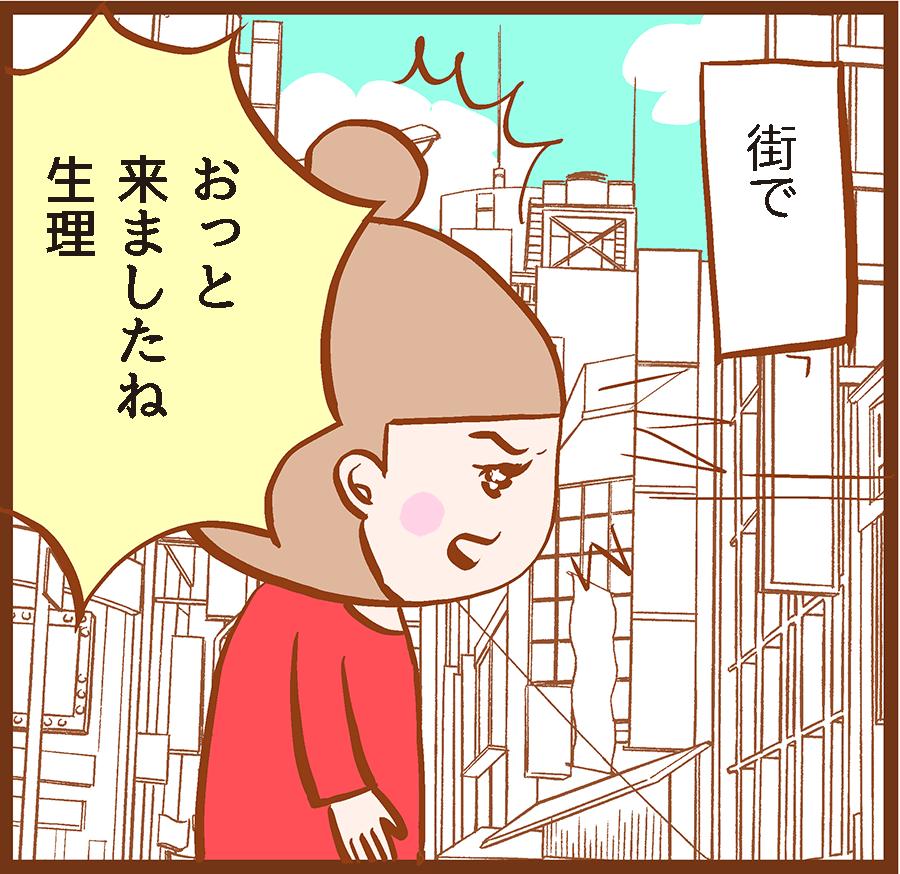 mankitsu_00007[1]