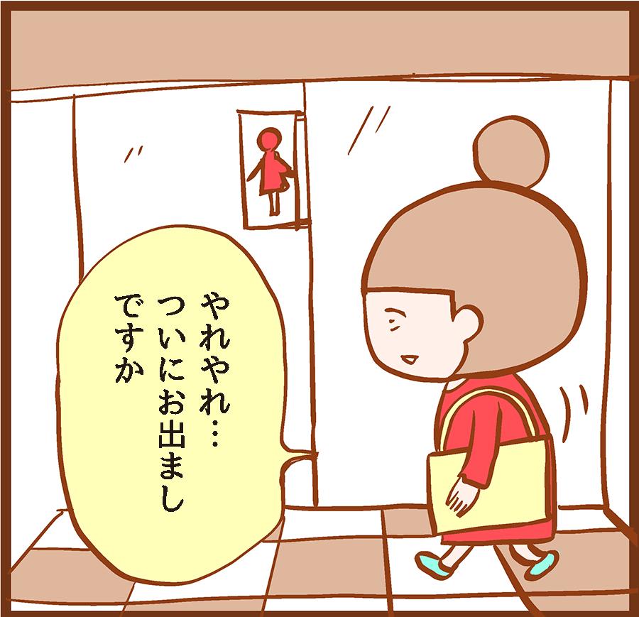 mankitsu_00008[1]