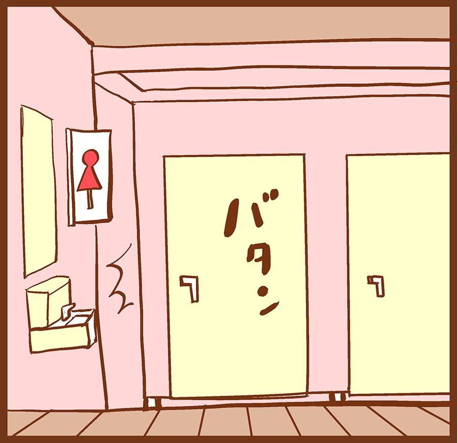 mankitsu_00009[1]