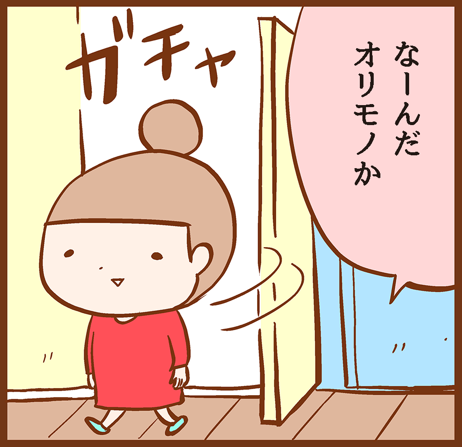 mankitsu_00010[1]
