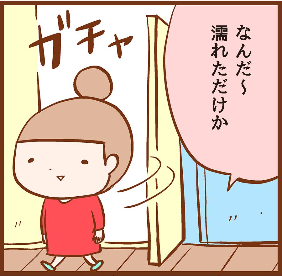 mankitsu_00012[1]