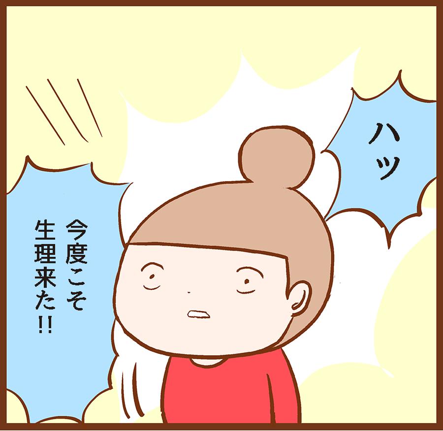 mankitsu_00013[1]