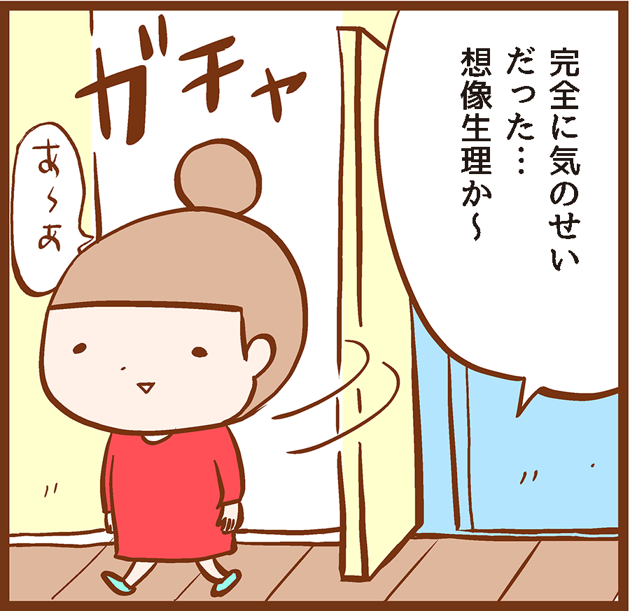 mankitsu_00015[1]