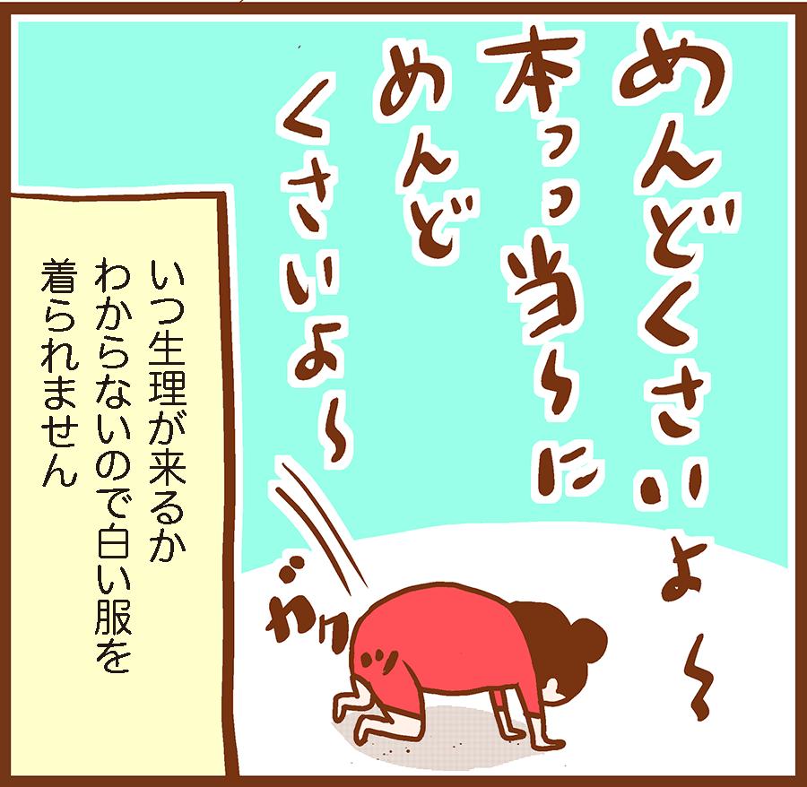 mankitsu_00017[1]