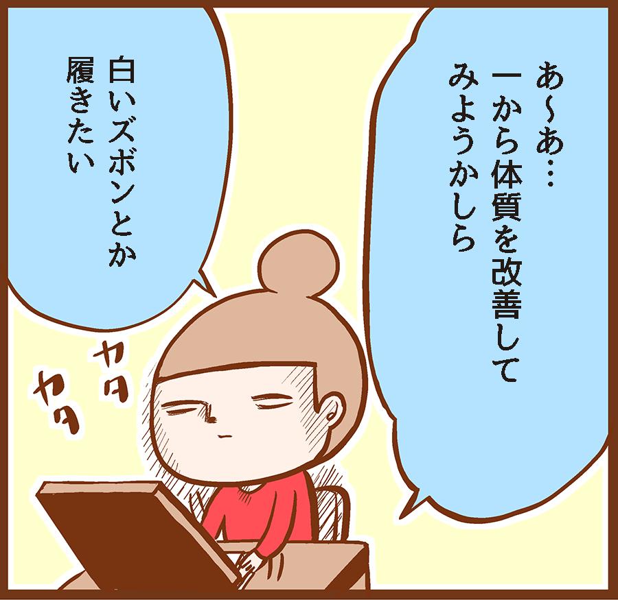 mankitsu_00018[1]