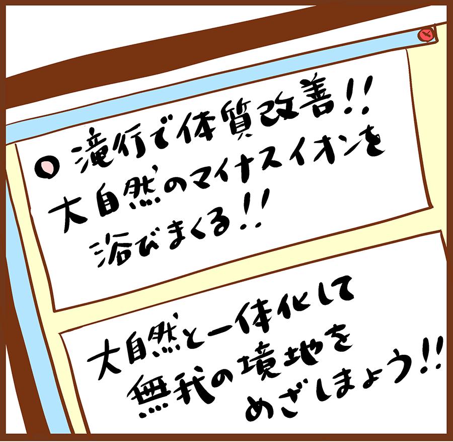 mankitsu_00019[1]