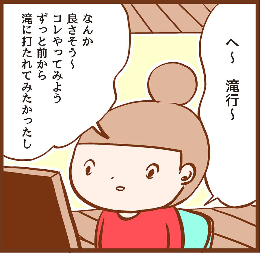 mankitsu_00020[1]