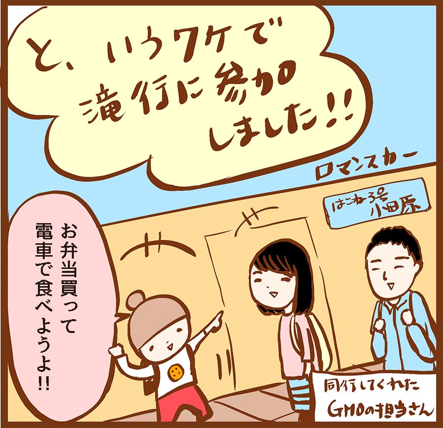 mankitsu_00021[1]