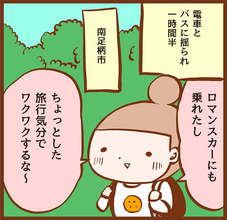 mankitsu_00022[1]