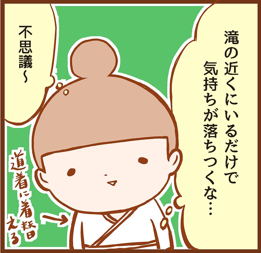 mankitsu_00025[1]