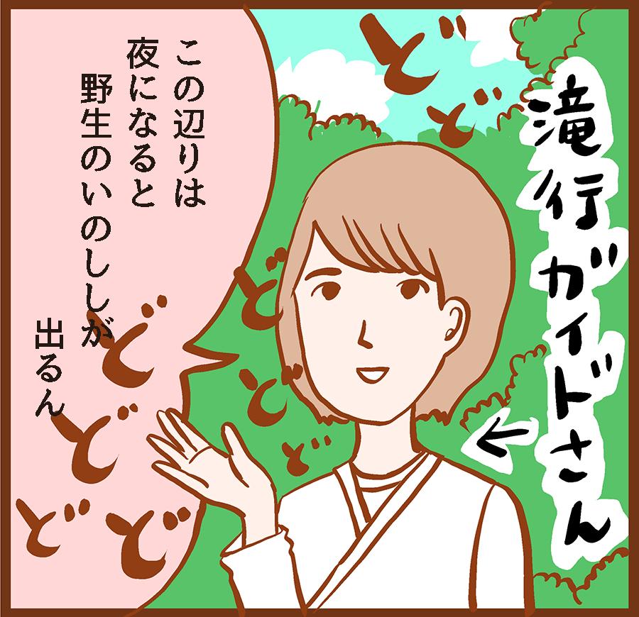 mankitsu_00026[1]