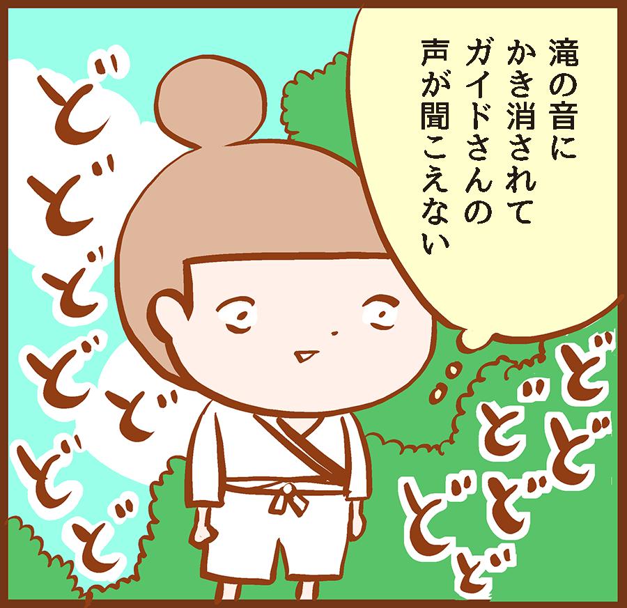 mankitsu_00028[1]