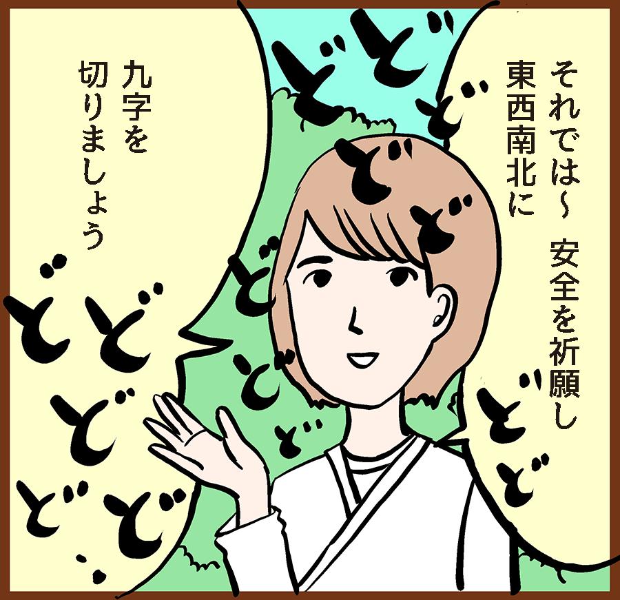 mankitsu_00031[1]