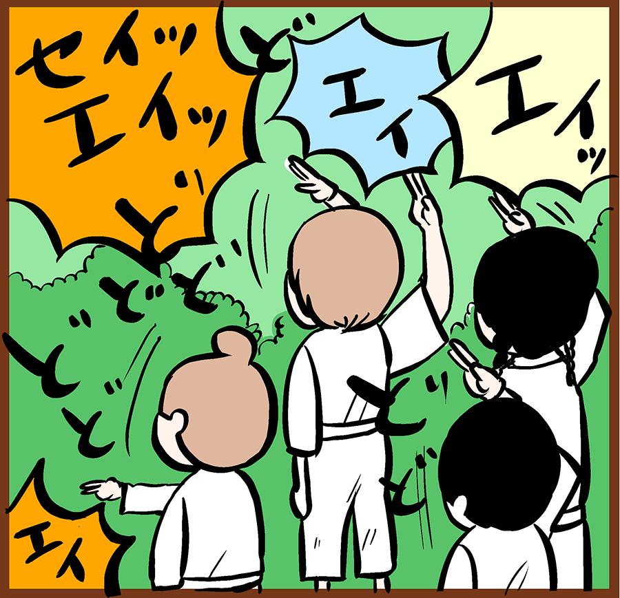 mankitsu_00032[1]