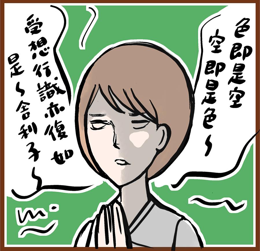 mankitsu_00033[1]