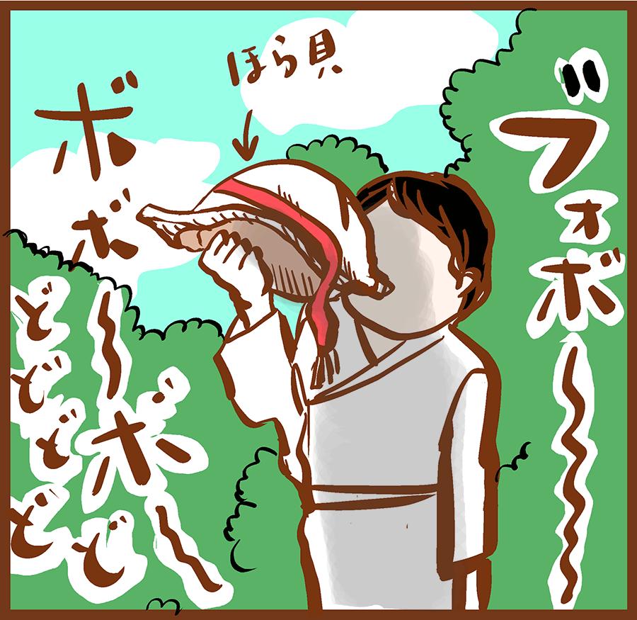 mankitsu_00034[1]