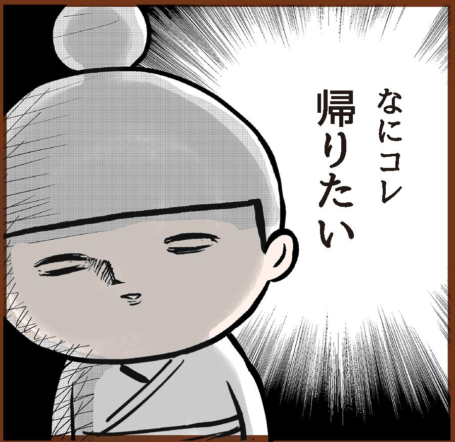 mankitsu_00036[1]