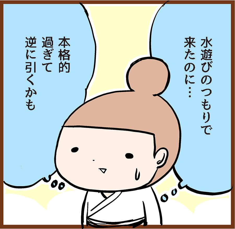 mankitsu_00037[1]