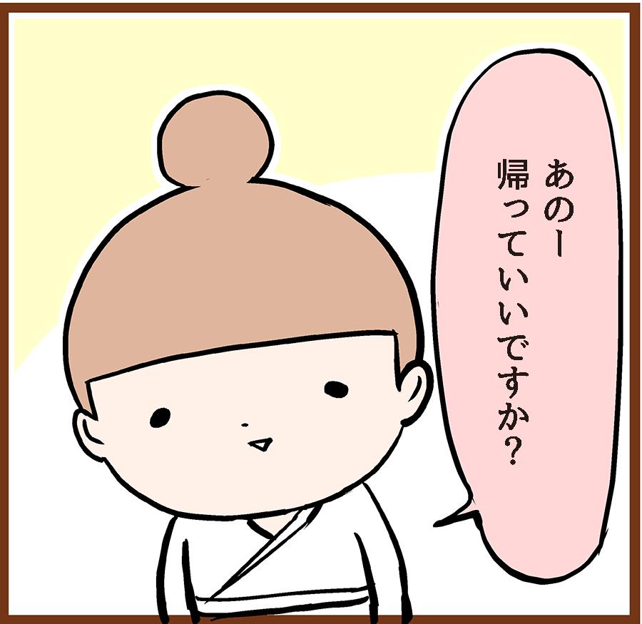 mankitsu_00038[1]