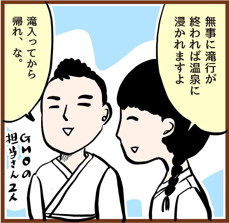 mankitsu_00039[1]