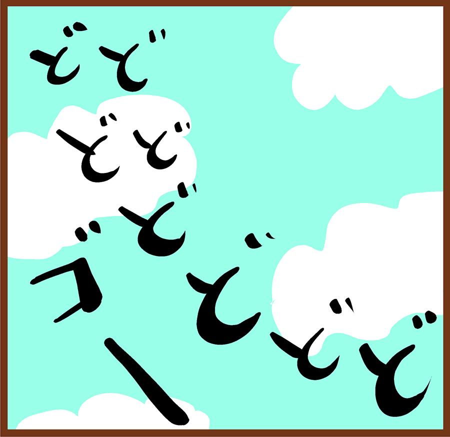 mankitsu_00040[1]