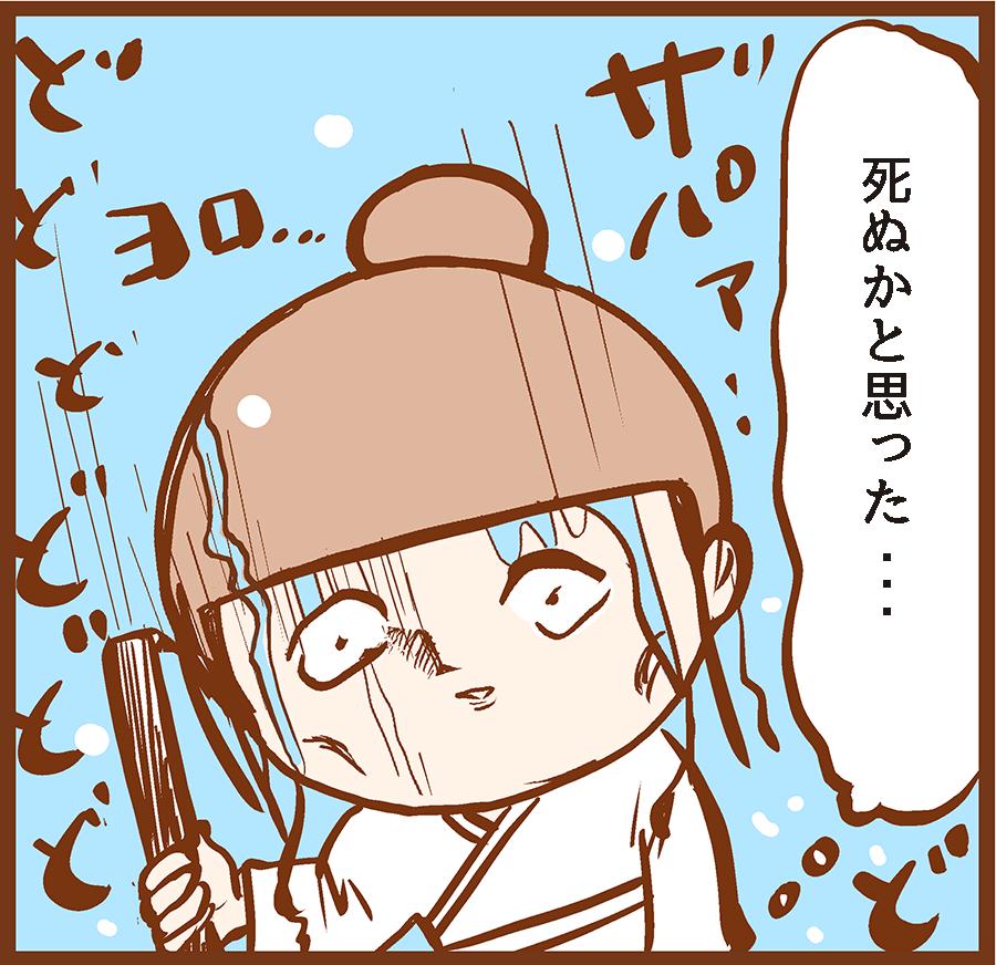 mankitsu_00044[1]