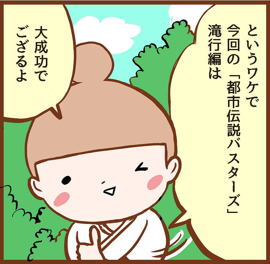 mankitsu_00048[1]