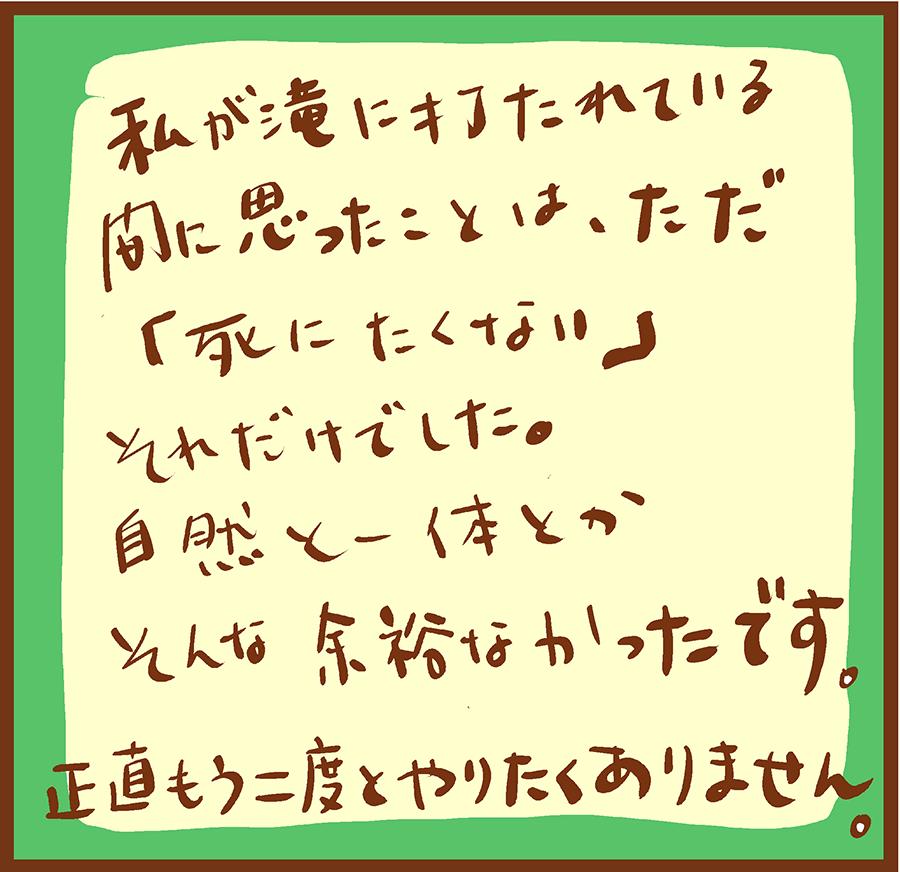 mankitsu_00050[1]