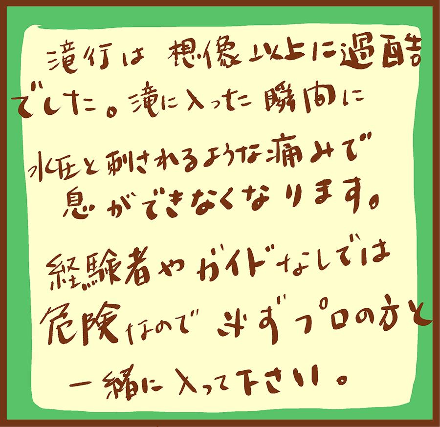 mankitsu_00051[1]