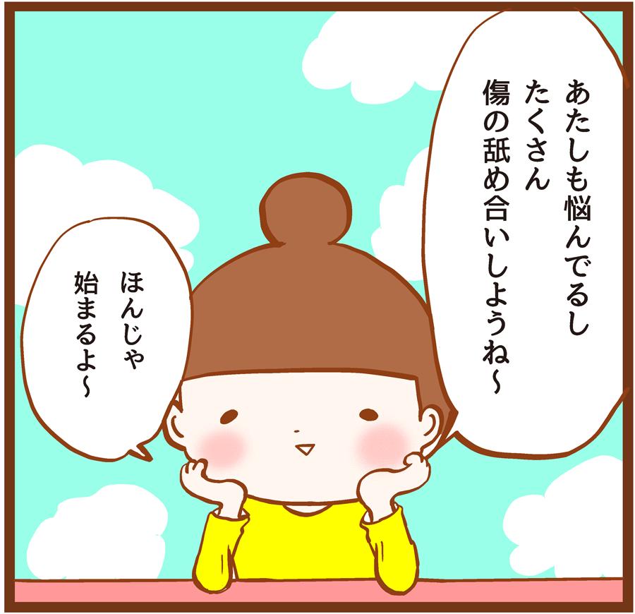 mankitsu_04_01-2[1]