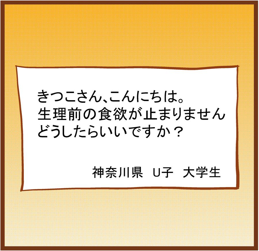 mankitsu_04_01-3[1]
