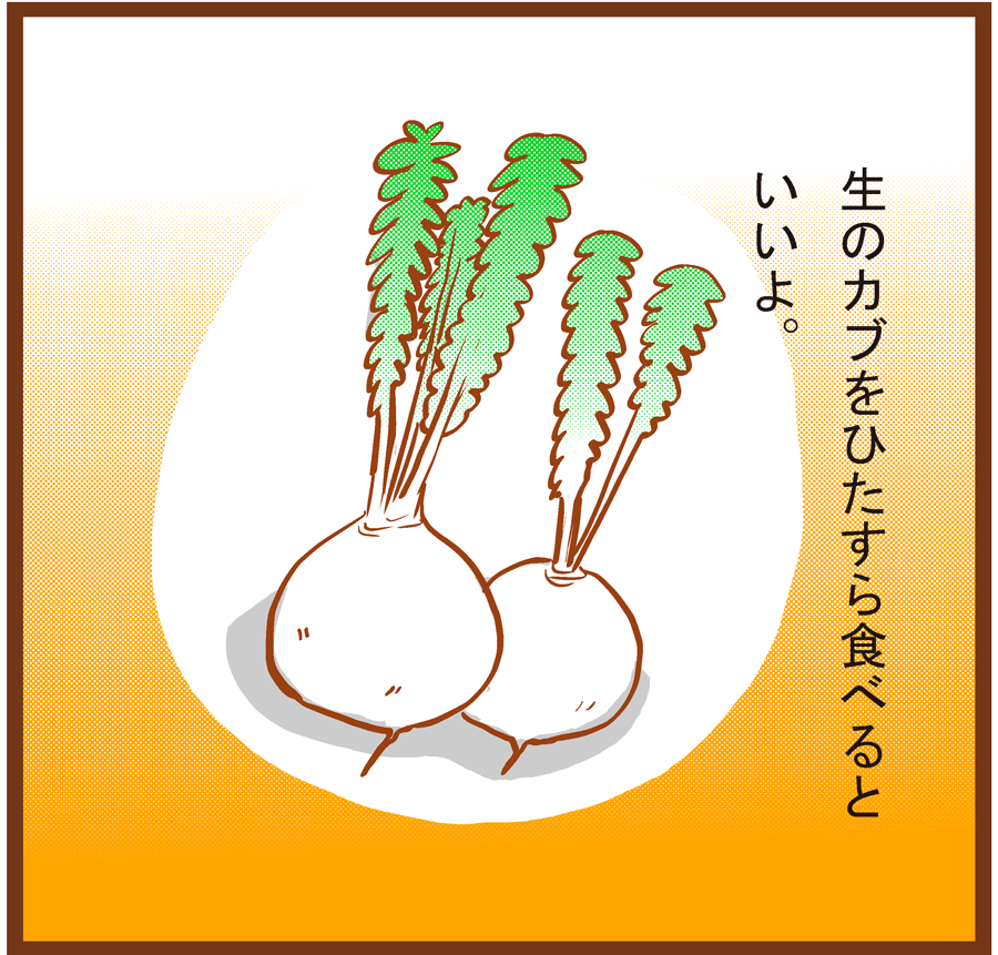 mankitsu_04_02-2[1]
