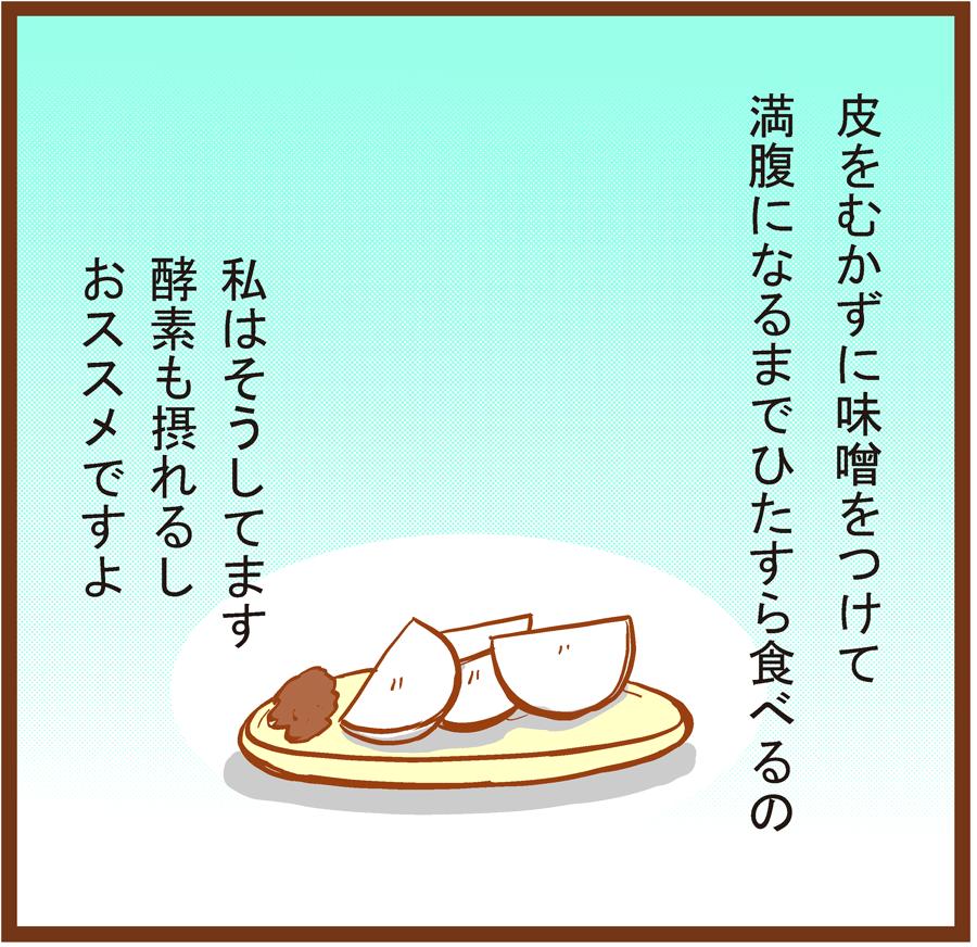 mankitsu_04_02-3[1]