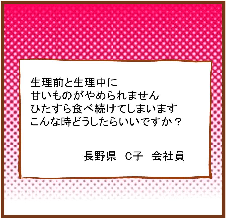 mankitsu_04_03-1[1]