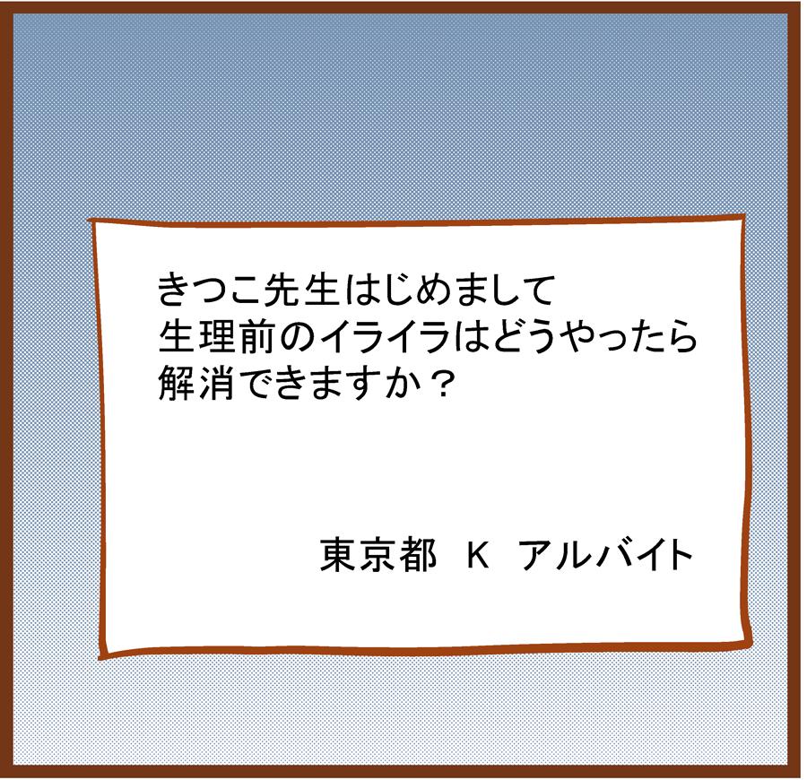 mankitsu_04_04-1[1]