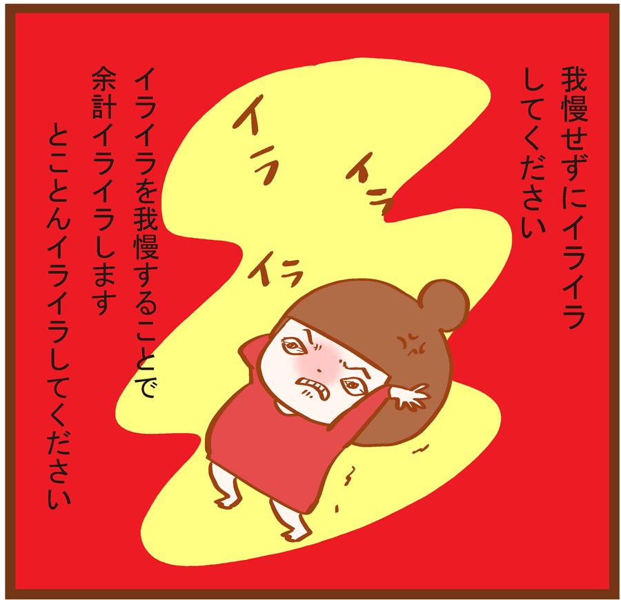 mankitsu_04_04-2[1]