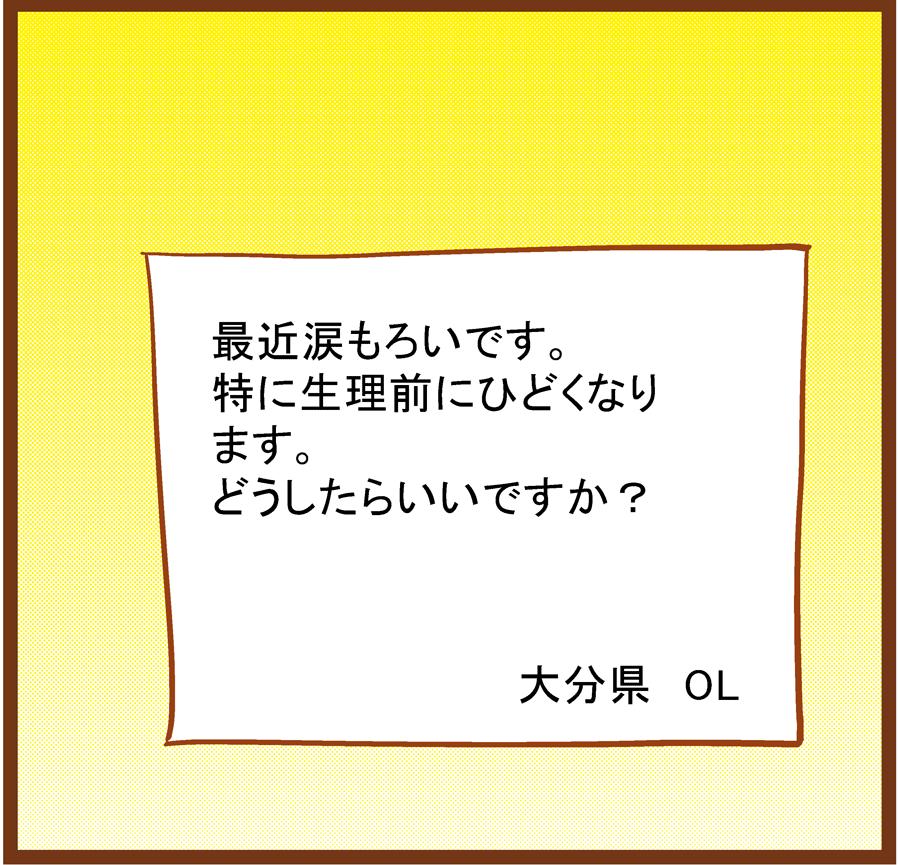 mankitsu_04_05-1[1]
