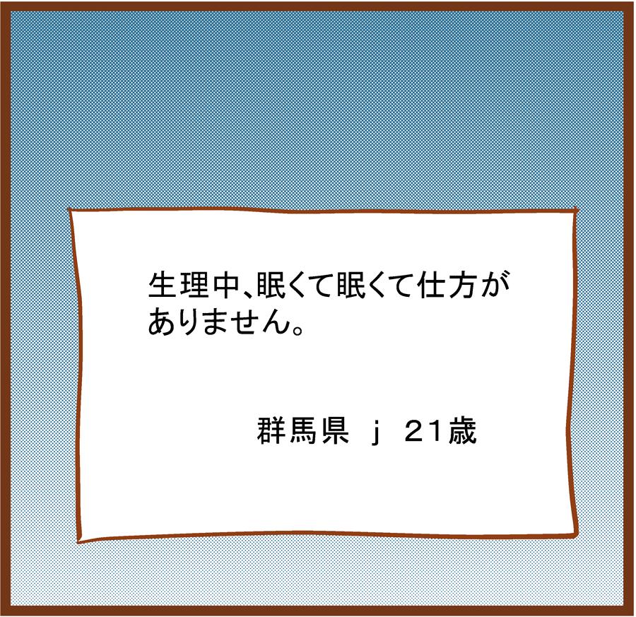 mankitsu_04_06-1[1]