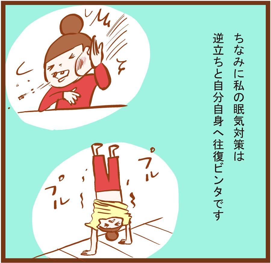 mankitsu_04_06-4[1]