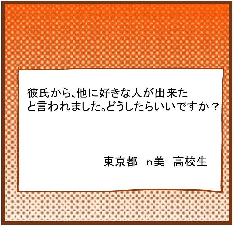 mankitsu_04_07-1[1]
