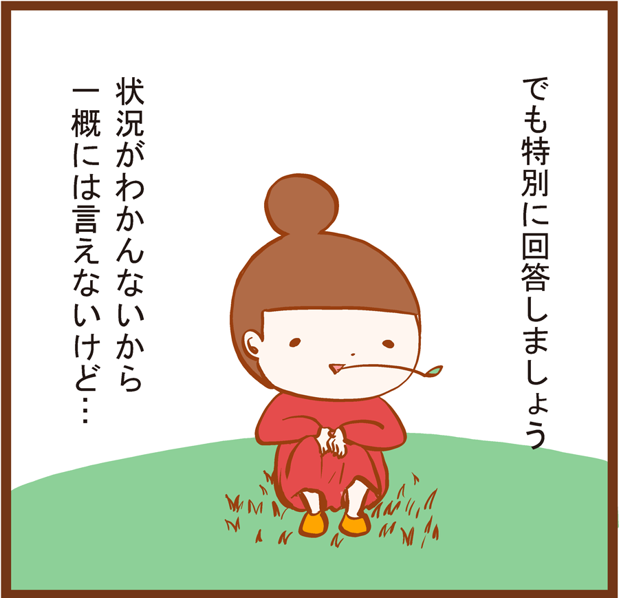 mankitsu_04_07-3[1]
