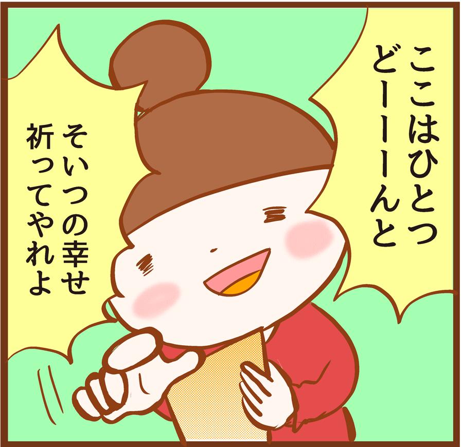 mankitsu_04_07-4[1]