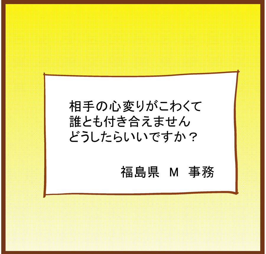 mankitsu_04_08-1[1]