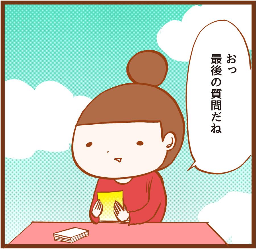 mankitsu_04_09-1[1]