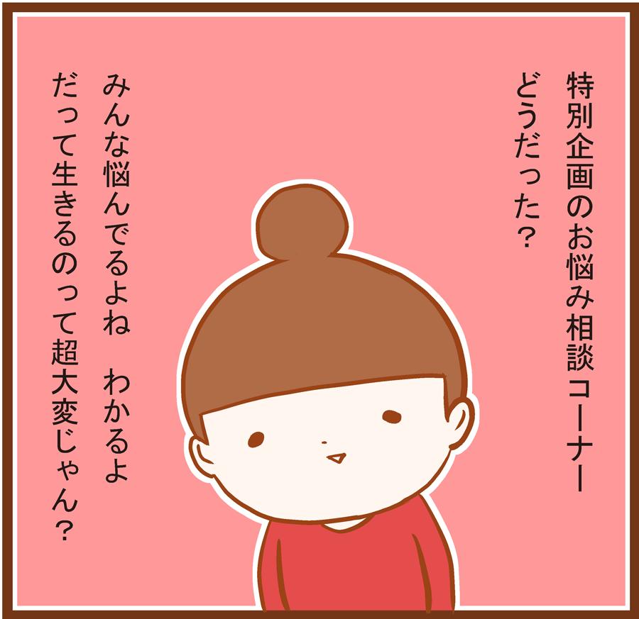 mankitsu_04_10-1[1]